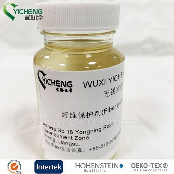 纤维保护剂 MCH-617