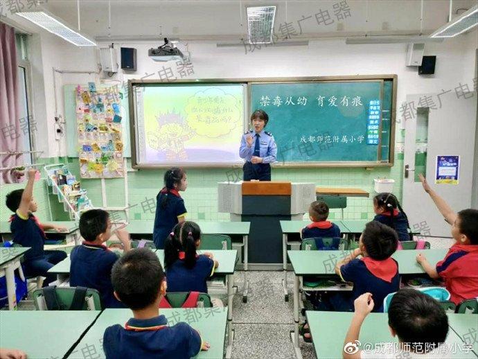 LED教室灯-成都集广