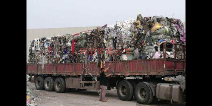 长宁区处置固废收运处理