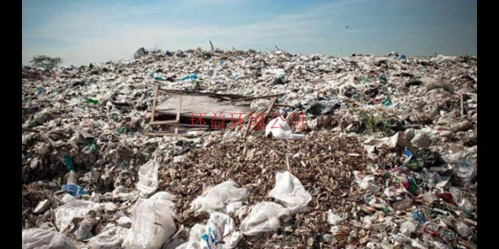 上海垃圾固废收运备案