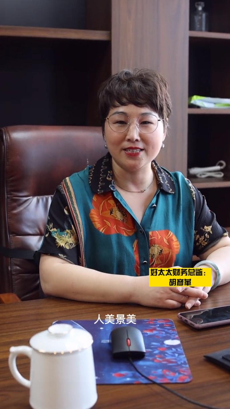 好太太板材国庆节祝福 (6).png