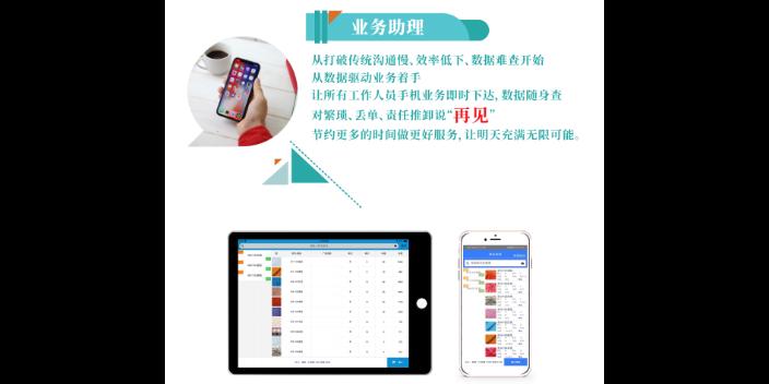 杭州专业布行软件哪里买