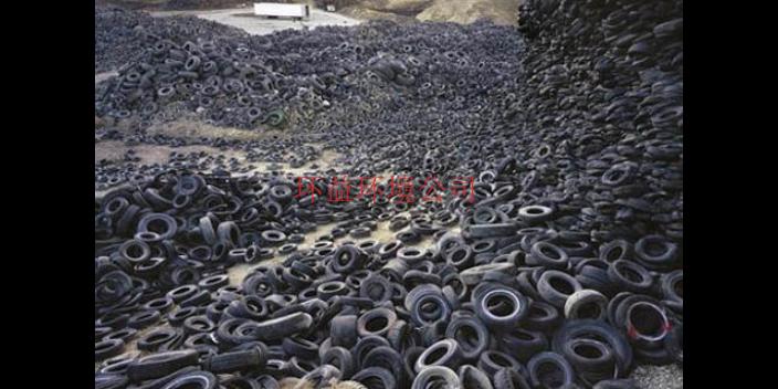 嘉定区工业固废收运焚烧