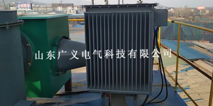 菏泽直流变压器设计 诚信经营 山东广义电气供应