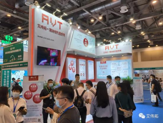 AVT带您回顾第三届中国国际生物及化学制药产业大会