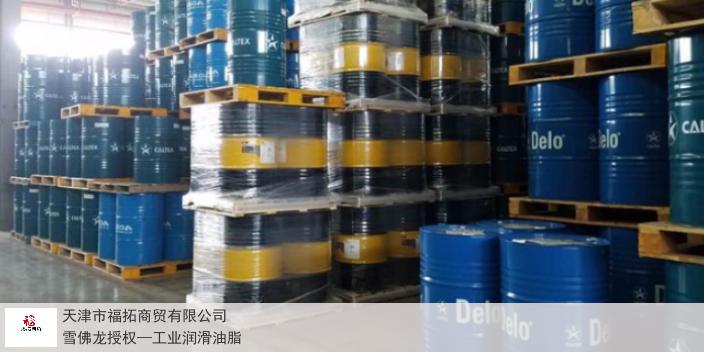 北京销售雪佛龙涡轮机油 推荐咨询「天津市福拓商贸供应」