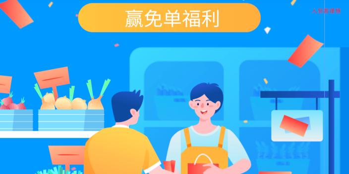 天津招商入驻通道