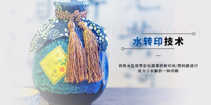 广州五金水披覆