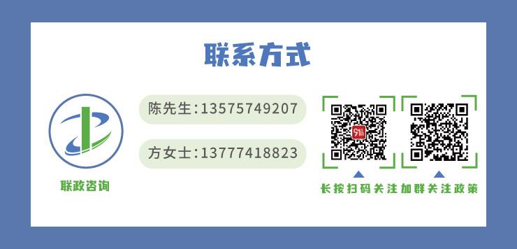 联系方式_官网版本_2.jpg