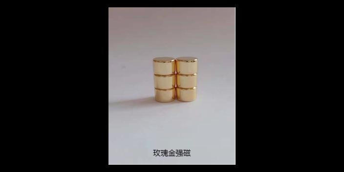 广东钕镍钴N52磁铁厂家供应 服务至上 东莞市万德磁业供应