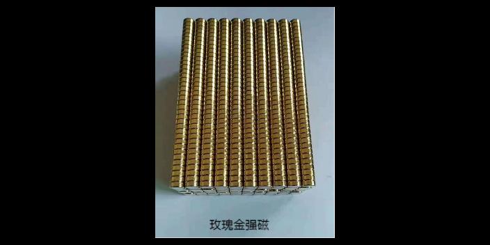 广东智能钕铁硼磁铁哪里买 有口皆碑 东莞市万德磁业供应