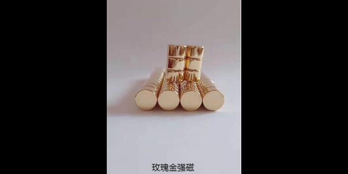 广东钕铁硼磁铁怎么样 推荐咨询 东莞市万德磁业供应