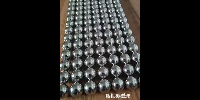 广东钕铁硼磁铁推荐货源 服务至上 东莞市万德磁业供应