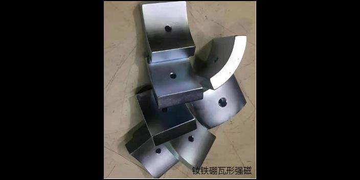广东钕镍钴电机磁瓦是什么 来电咨询 东莞市万德磁业供应