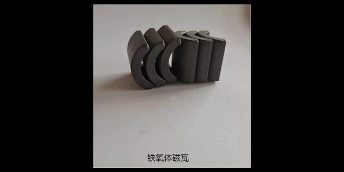 广东钐钴电机磁瓦推荐厂家 来电咨询 东莞市万德磁业供应