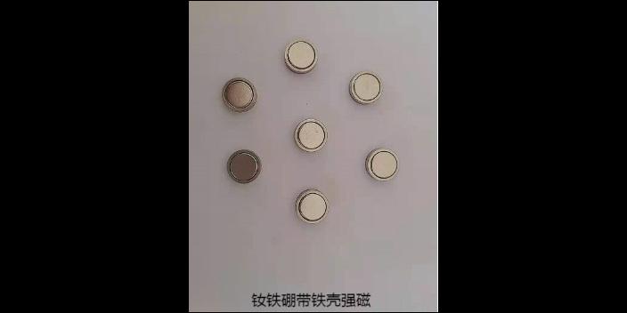 广东镀镍皮具磁铁厂家现货 欢迎咨询 东莞市万德磁业供应