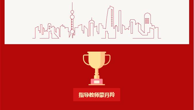 喜报丨热烈庆祝邓锦林同学荣获宝安区第二届高中生职业生涯规划大赛二等奖