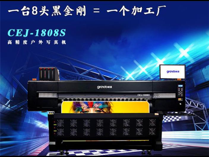 广告UV绘图仪工厂直销