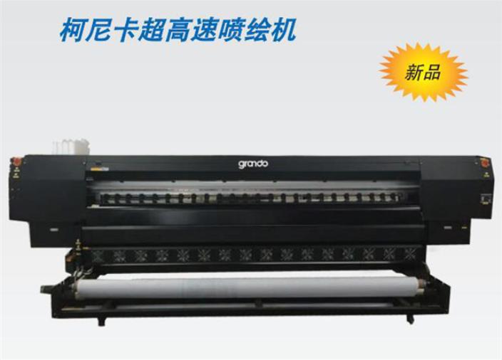 上海大型UV绘图仪