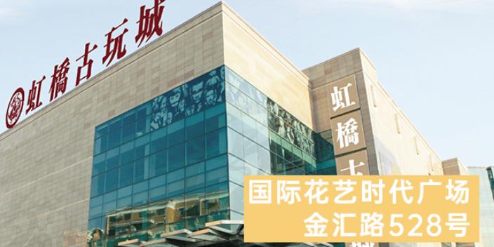 上海鮮花批發生產廠家哪家好 歡迎咨詢 上海求珍企業管理供應