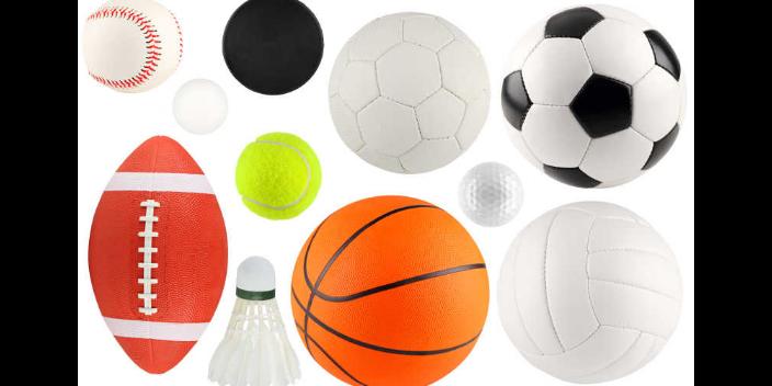 重庆制造体育器材哪里买,体育器材