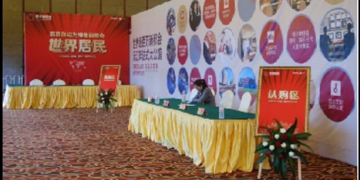 黔南州会议活动会展 贵州亿黔文化传媒供应