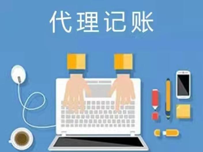 上海企业管理机制优化手段有哪些