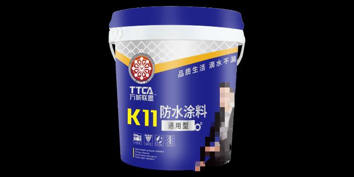 宁波K11聚合物防水涂料品牌