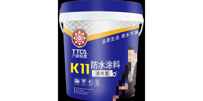 丽水K11纳米防水涂料报价