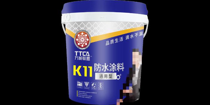 宁波K11聚氨酯防水涂料厂家