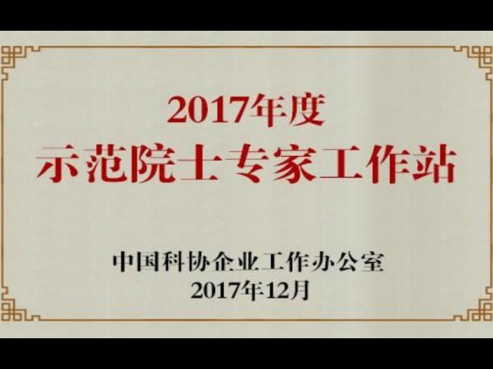 平湖做的好T云国内版服务 嘉兴珍岛云科技供应