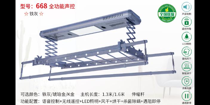 上海全自动,伊巧智能晾衣机代理价格+伊巧供 欢迎来电「兰尼韦尔厨卫电器供应」