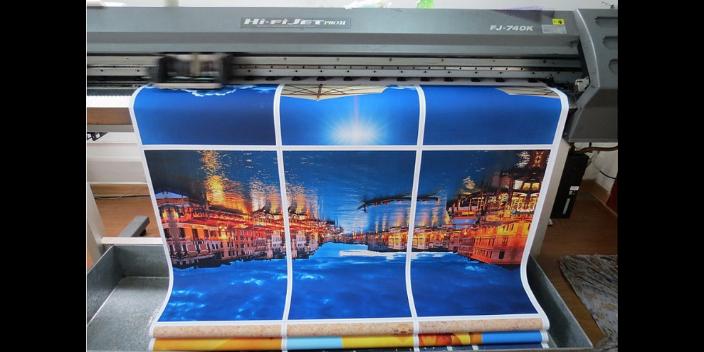 青浦区商务写真喷绘
