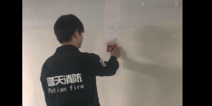 温州消防检测常见问题