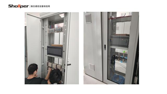 數字礦用調度機售后服務 歡迎咨詢 杭州小犇科技供應
