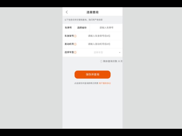 福建直流充電APP廠家直銷 和諧共贏 廣東萬城萬充電動車供應
