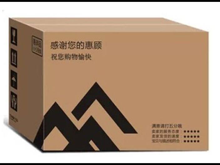 东莞包装纸箱印刷厂家