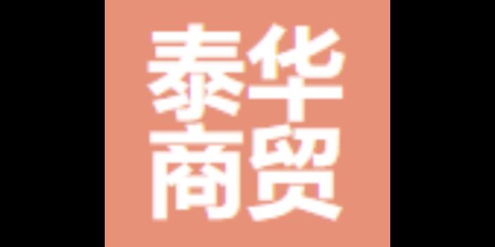 普陀區品質五金產品產品介紹「徐州泰華商貿」