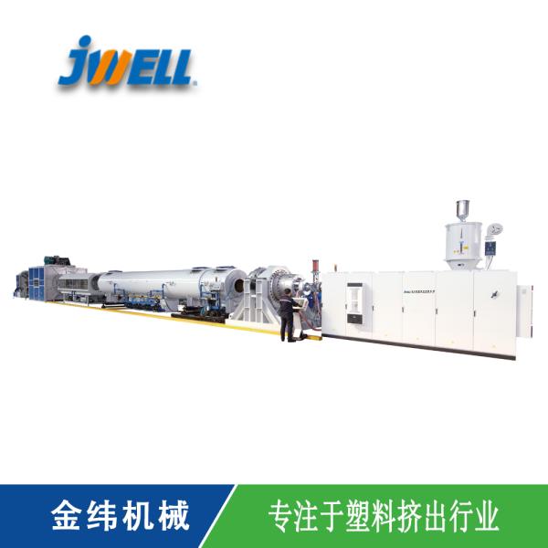 大口徑HDPE供水管、燃氣管擠出生產線
