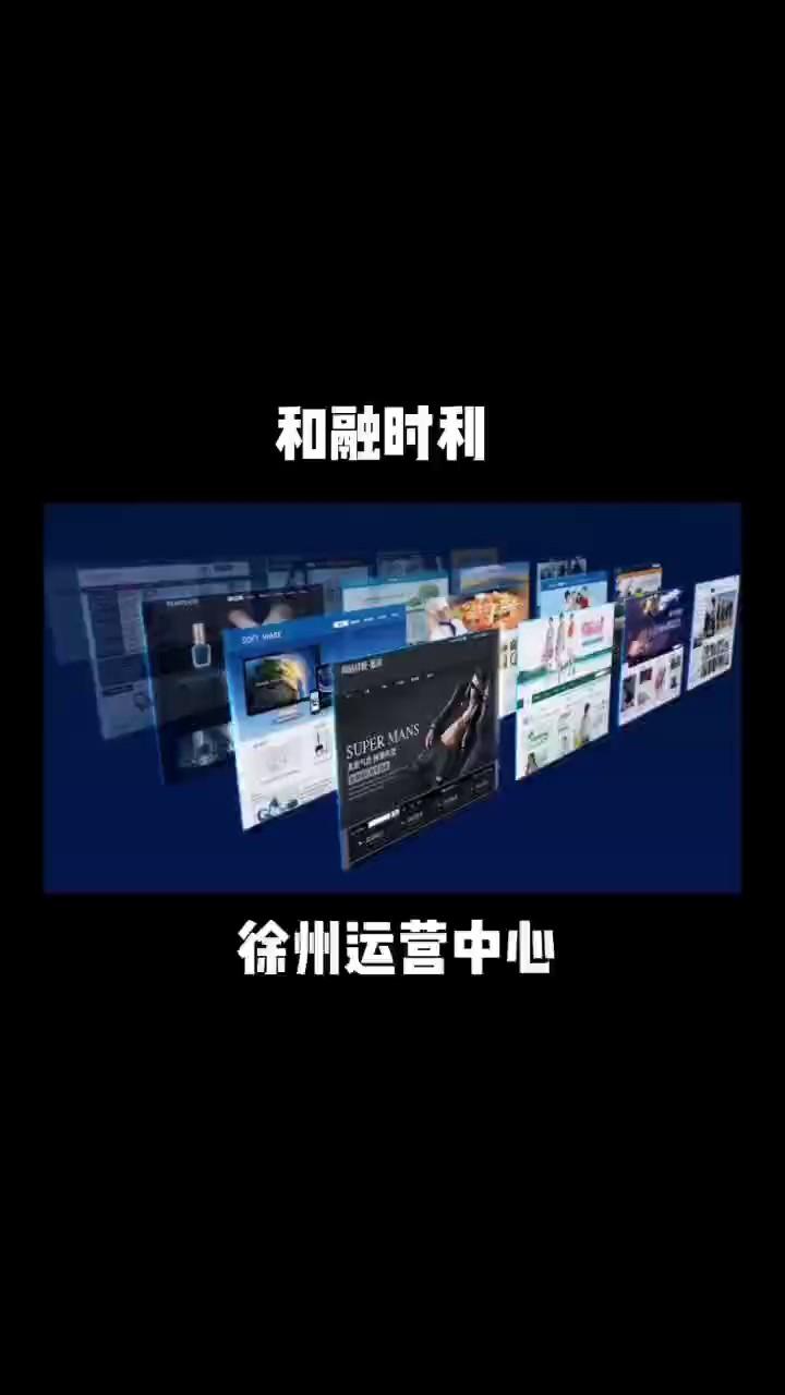 智能化网站设计,网站设计