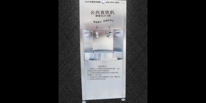 北京装配式节能设备分类「楚凯」