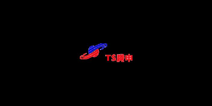 黄浦区新型光纤灯厂家价格「上海腾申电气供应」