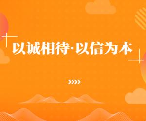 徐州定制技术服务怎么办