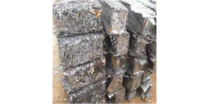 滁州铝金属回收怎么样