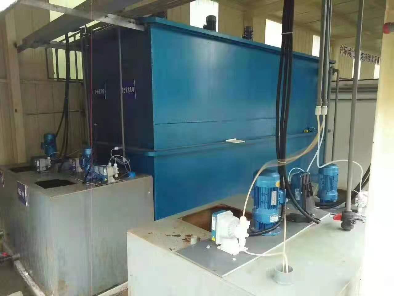 绿禾盛环保分享表面活性剂污水处理工程技术工艺分析