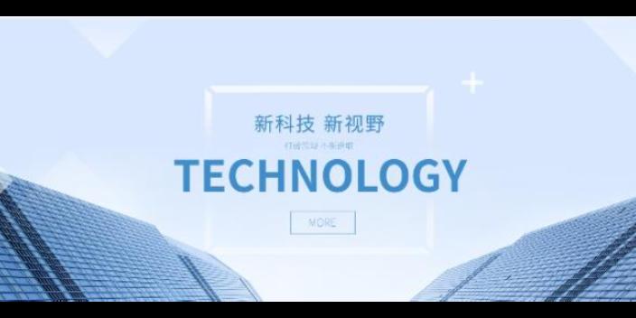 松江区批发软件开发比较价格