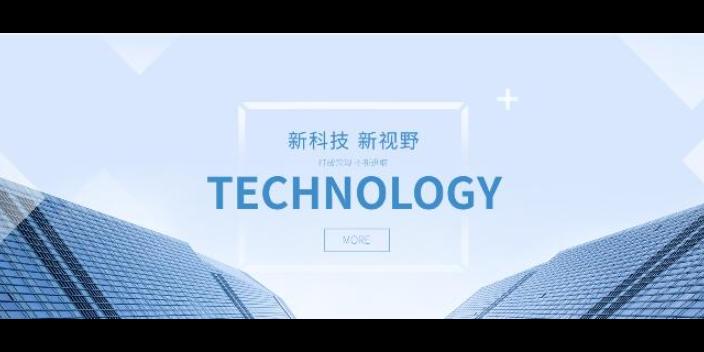浦东新区专业软件开发交易价格