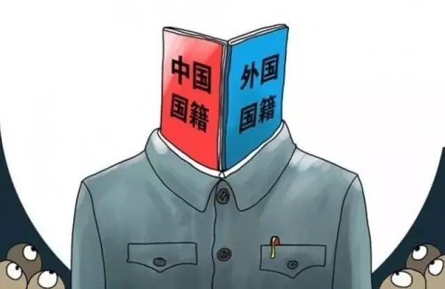 怎样恢复或加入中国国籍?