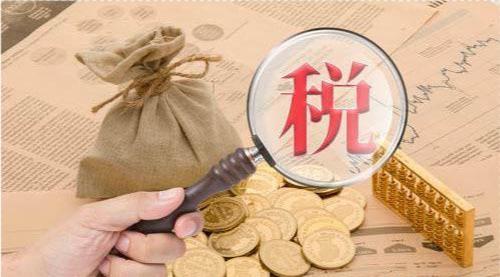 外籍员工如何为其在中国的上市公司股权激励缴纳个人所得税