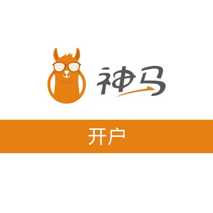 【广告】神马/神马竞价/神马推广/神马网盟(预存6000元/
